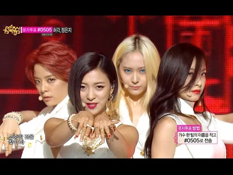 【TVPP】f(x) - Red Light (White ver.), 에프엑스 - 레드 라이트 @ Show! Music Core Live Music Videos