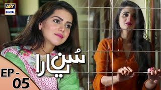 Sun Yaara Episode 5
