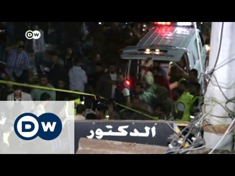 Tag der Trauer in Beirut | DW News