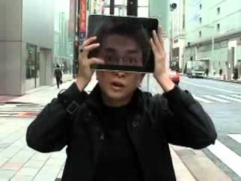 سحر جميل من اليابان بالستخدام ipad