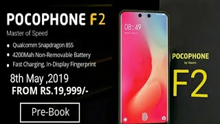 Poco F2 - Price, Launch Date, 20MP Selfie, Snapdragon 855, Wireless Charging