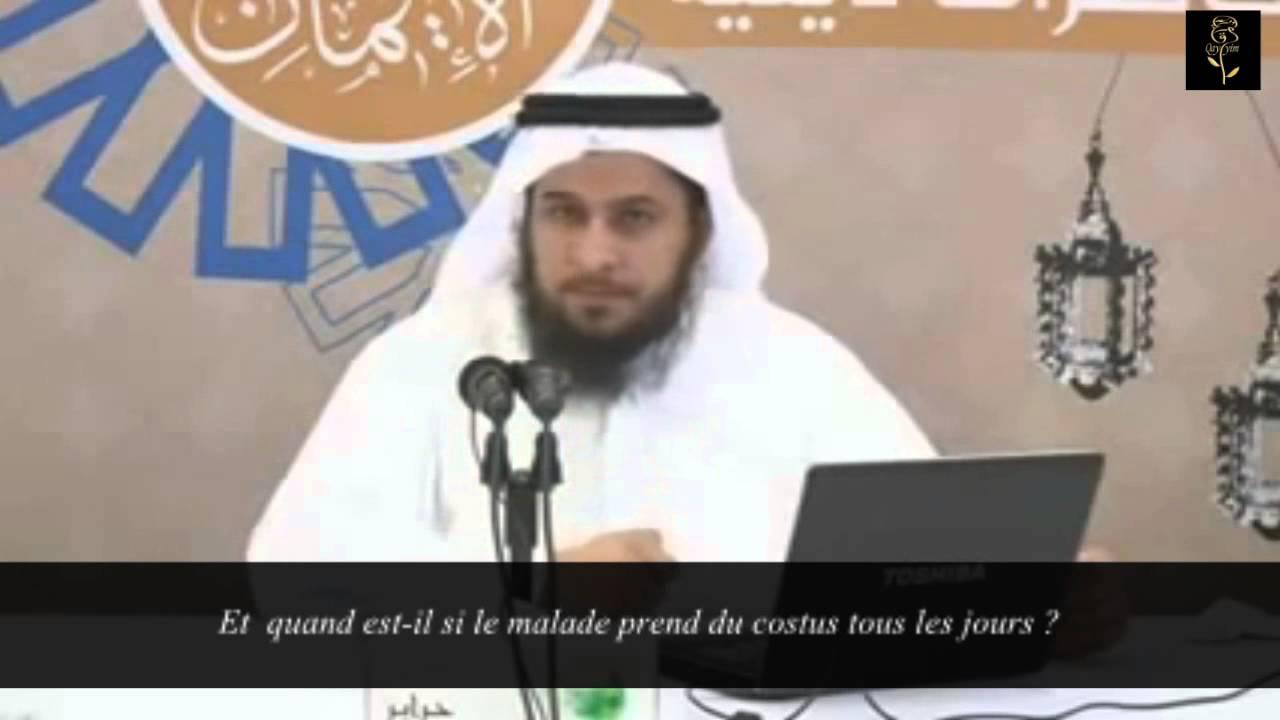 Les bienfaits du costus cheikh jassimi youtube - Les bienfaits du stepper ...