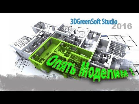 3D Maya.(Низко полигональное Моделирование)
