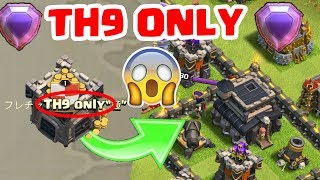 THIS CLAN IN ALL PLAYER IS TOWN HALL 9 MAX AMAZING CLAN IN CLASH  OF CLANS(HINDI) SAM1735