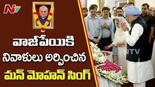 Former PM Manmohan Singh Pays Tribute to Atal Bihari Vajpayee | NTV