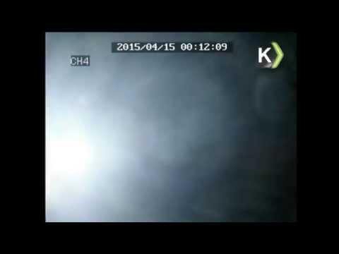 Apsaugos kamerų vagystės procesas (padėkite atpažinti kamerų vagį)