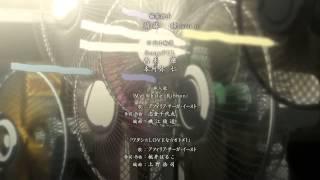 Steins Gate - Episode 9 Scene