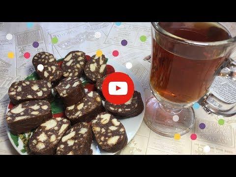 Шоколадная колбаса❤️😻