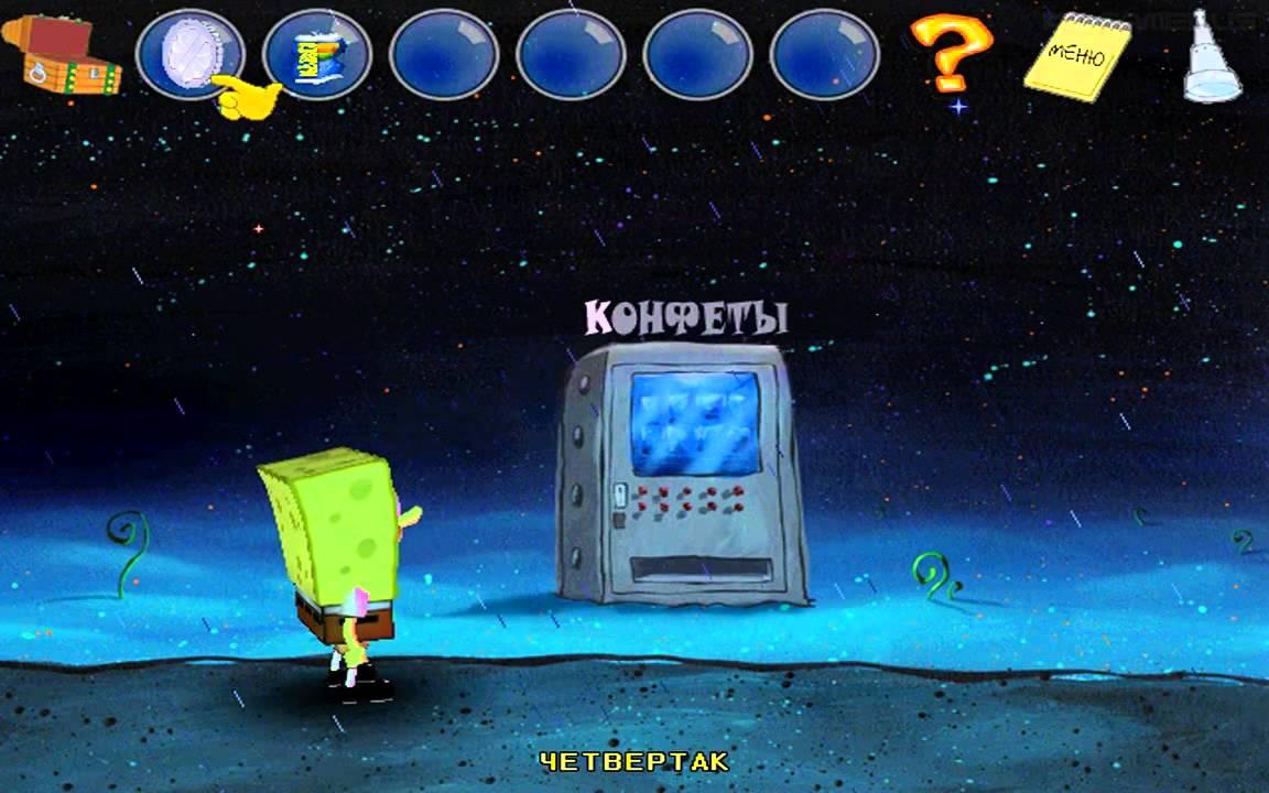 Прохождение Игры Губка Боб Большое Приключение