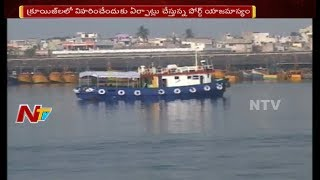 Port Management to Introduce Cruise Services in Vizag Beach || AP Tourism