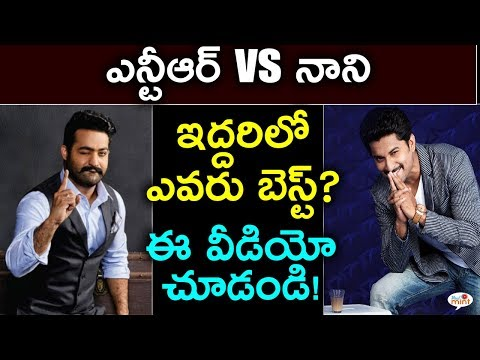 Jr.NTR Vs Nani ! Who Is Best? | Deep Analysis | BiggBossTelugu2 | Viral Mint