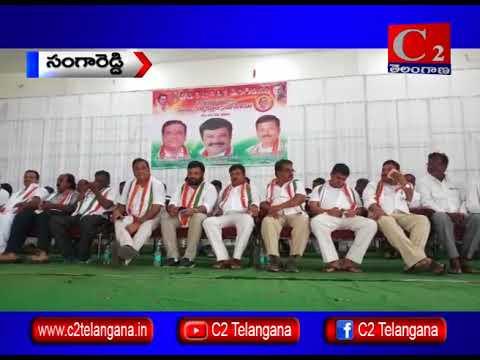 SRD నారాయణఖేడ్ : కాంగ్రెస్ ముఖ్య కార్యకర్తల సమావేశం | 09-08-2018
