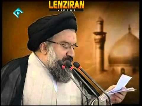 Ayatollah khatami attack leaders of  pro election riots in Tehran friday prayer