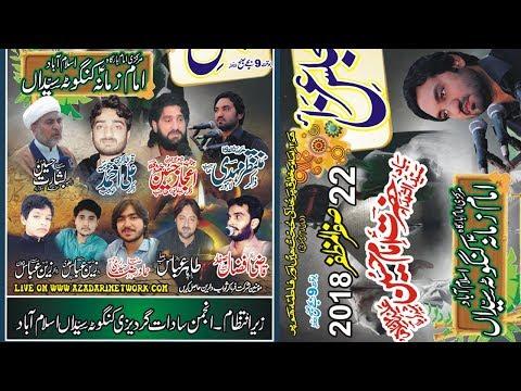Live Majlis 22 Safar kangotta Syedan Islamabad 2018/1440