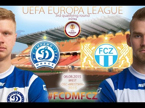 Динамо Минск - Цюрих. FC Dinamo Minsk - FC Zürich. LIVE