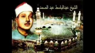 download lagu Download Abdulbasit Abdussamed Kur'an Surah 02 Al-bakara Baqara Full gratis