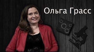 Ольга Грасс - о метаболизме и почему  диеты не эффективны/Enlightenment Channel