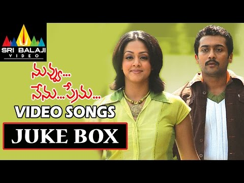 Nuvvu Nenu Prema Full Video Songs - Back to Back