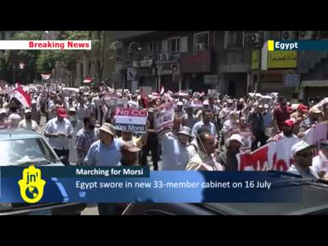 Egypt Coup Crisis: supporters of ousted Islamist President Mohammed Morsi protest new cabinet
