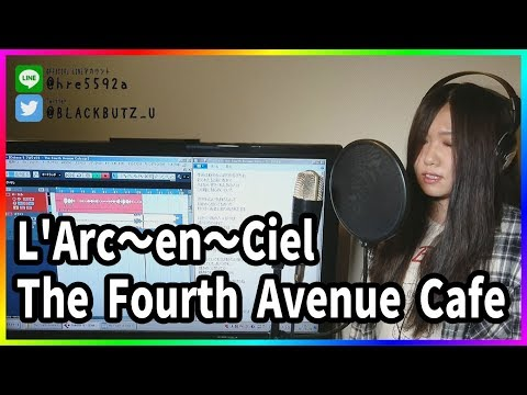 The Fourth Avenue Cafe / L'Arc〜en〜Ciel(cover)