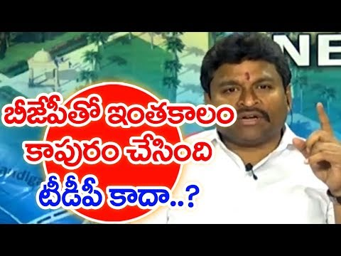 I Have Clarity On Our Party | TDP Leader Lanka Dinkar | #Sunrise Show