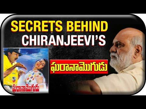 Secrets Behind Chiranjeevi's Gharana Mogudu Movie   Tollywood Trivia