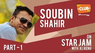 Soubin Shahir - Star Jam (Part 1) | Feb 2016 - Club FM