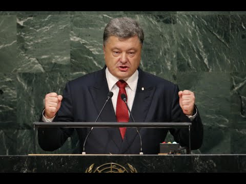 Petro Poroshenko addresses UN General Assembly