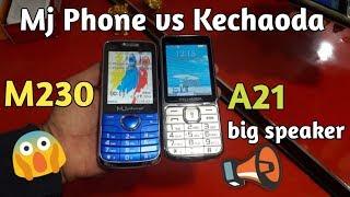 Mj Phone vs Kechaoda Unboxing & Review [Hindi]