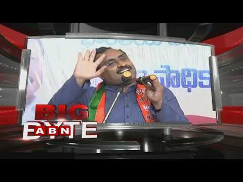 BJP Leader Ram Madhav Satirical Comments on CM Chandrababu | Big Byte | ABN Telugu
