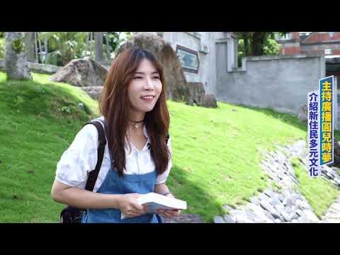 議題影音|人物專訪:陳玉水 是什麼原因讓玉水想來台灣? 是什麼原因讓玉水想幫助在台灣不懂法律的越南人, 製作一本法律專有名詞對照表  一個為了夢想努力的故事,陳玉水