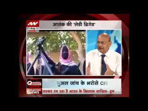 Question Hour: Lashkar-e-Taiba raising female terrorists against India - Part 3