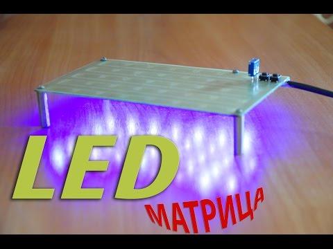LED матрица для экспонирования фоторезиста (реле времени)