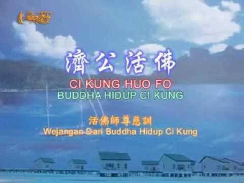 JI Kong Huo Fo