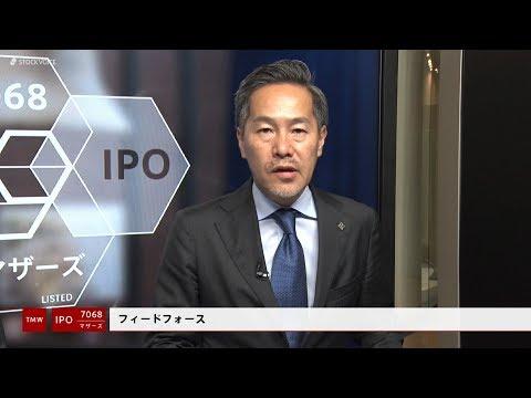 フィードフォース[7068]東証マザーズ IPO