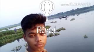 Amar pakhi kotha koi na new hd video