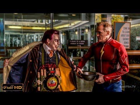 Флэш и Джей Гаррик ловят Трикстера с Земли 3