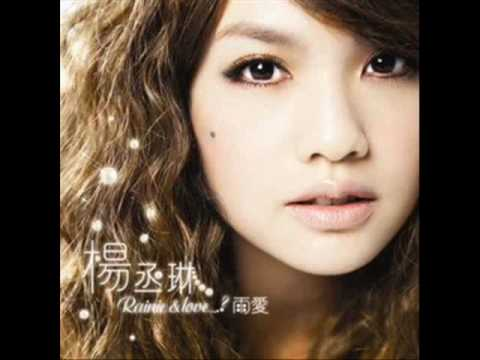 Rainie Yang - Ai Mei (japanese Version) Aimai video