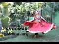 GHOOMAR (padmavati) || DANCE VIDEO || SUKRUTI AIRI MP3