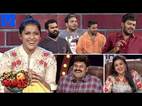 Extra Jabardasth | 28th December 2018 | Extra Jabardasth Latest Promo | Rashmi,Sudigali Sudheer