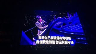 "Jay Chou 周杰倫【安靜】拉斯維加斯地表最強2世界巡迴演唱會 – 02/09/2019 Las Vegas ""The Invicible 2"" World Tour"