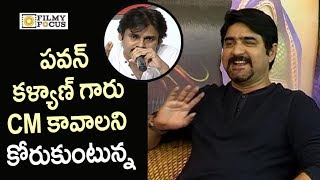 Pawan Kalyan Should Become AP CM after Winning 2019 Elections : Srikanth