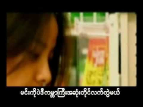 Music video myanmar songs(myanmar)(myanmar best songs)(internet songs)myanmar sound(myanmar latest songs) - Music Video Muzikoo