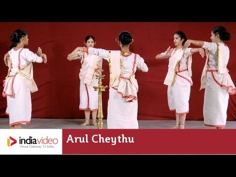 Arul Cheythu, Margam Kali, Folk Art Form, Kerala video
