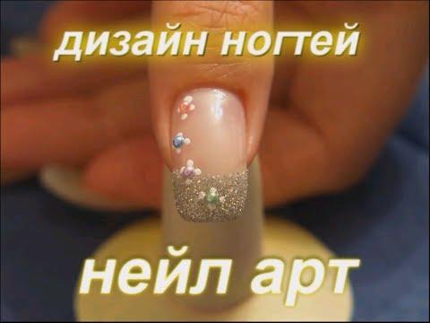дизайн ногтей блеском: