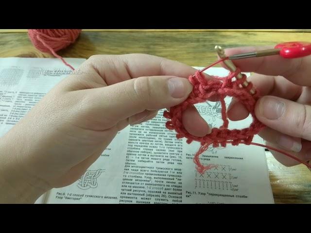 ТУНИССКОЕ ВЯЗАНИЕ* способ соединения, при вязании по кругу,крючком на леске