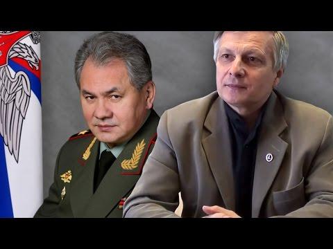 Пякин В. В.  Шойгу Сергей Кужугетович