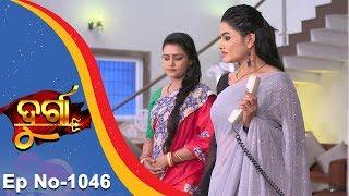 Download video Durga | Full Ep 1046 | 16th Apr 2018 | Odia Serial - TarangTV