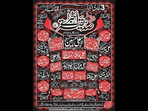 Live Majlis 3 Jamad Sani 2019 Talagang