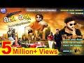 Risky Rona II Feat : Vijay Suvada II Latest Gujarati Song II 2018 II Full HD Video